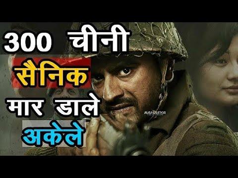 आख़िर क्यों काँपता है आज भी चीन इस भारतीय सैनिक के नाम से \\ biography of jaswant singh rawat