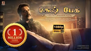 Tamil Full Movie 2019 | Cash back | Tamil New Movies 2019 Full Movie | Mammootty, Ranjith |