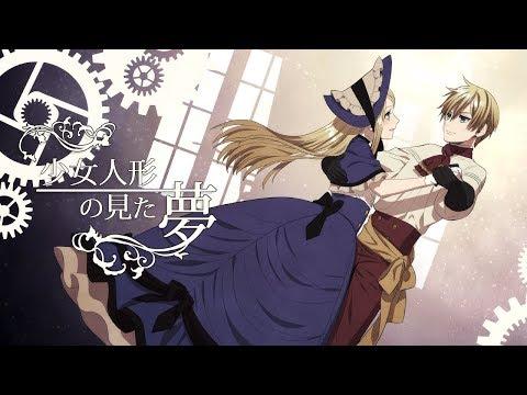 【鏡音リン・レン / Kagamine Rin・Len】少女人形の見た夢【オリジナルPV / Original PV】