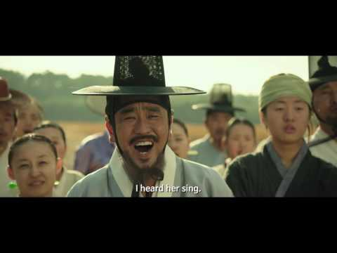 The sound of a flower official teaser trailer w  english subtitles  hd