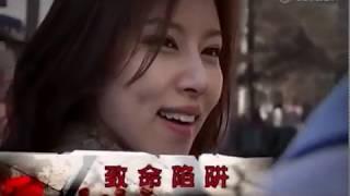 【临刑会见】死刑犯的刑前自白书:致命陷阱