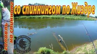 Рыбалка в мурачевке жиздринского района форум