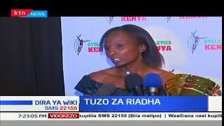 Helen Obiri na Elijah Manangoi washinda taji la wanaridha bora wa mwaka 2017 kwa wanawake na wanaume