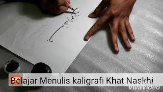 Cara Membuat Kaligrafi Surat Al Qadr