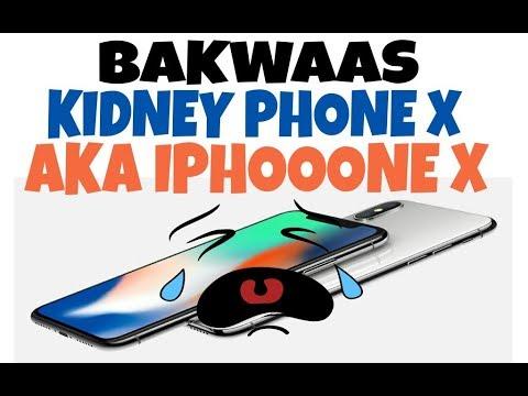 |IPHONE X roast | Bhojpuri version  | Iphone X aka Pineapple phone|