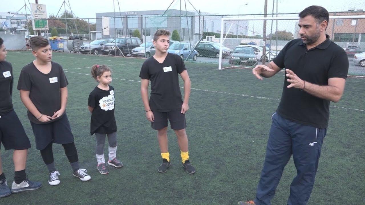 No Violence In Sports : Το ευρωπαϊκό πρόγραμμα για την καταπολέμηση της βίας στα γήπεδα