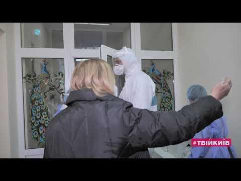 Кличко показал, как лечат пациентов с ковидом в детской больнице