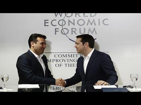 Σκοπιανό: Να υπάρξει συνολική λύση για να επαναθεμελιωθούν οι σχέσεις των δύο χωρών…