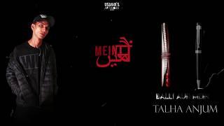 balli-aur-mein-lyrics-Talha Anjum