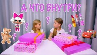 Злата и Ангелина играют с детской косметикой. Kids cosmetics. Make Up / Kids Sister's Party