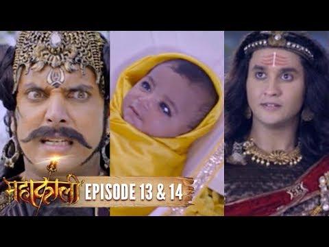 Mahakaali | Episode 13 & 14 | Kartikeya is BORN to DESTROY Tarkasur | 4 Sep 2017