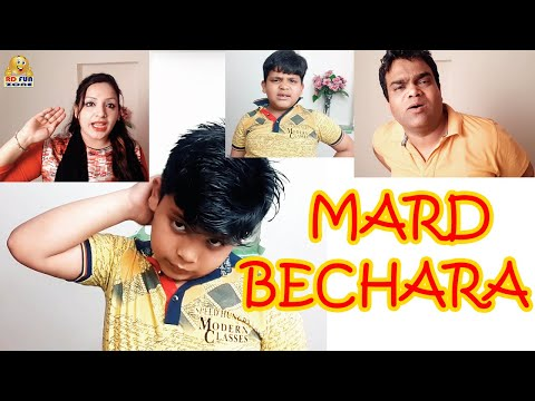 Mard Bechara | Funny Comedy Video | Honey Comedy | Funny Video