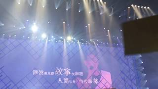 二十年後的歌@Dear Jane Yours sincerely Live 2019 尾場