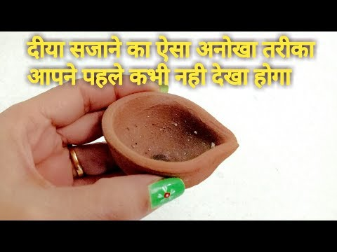 How to decorate diya at home/DIY easy diya decoration ideas for Diwali-Shamina's DIY
