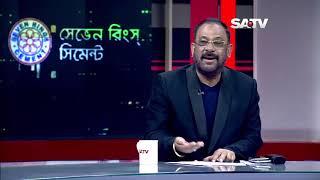 Bangla Talkshow | Late Edition EP 1118 | SATV Talk Show | 11 February 2019