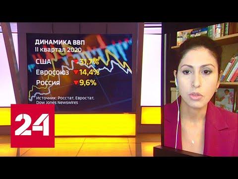 """""""Сбербанк"""" реструктурировал кредиты для физлиц на более чем 260 миллиардов рублей - Россия 24"""