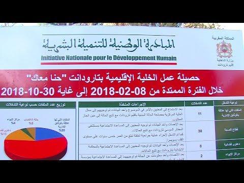 العرب اليوم - شاهد: وحدة