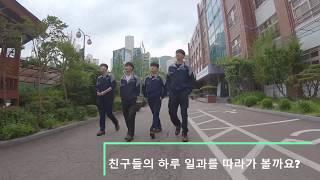 경기폴리텍고등학교 기능영재반 홍보영상~(드론/gopro/120bunker/FPV/DRONE)