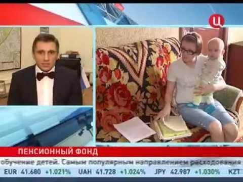 Защита имущественных интересов детей сирот - ТВЦ