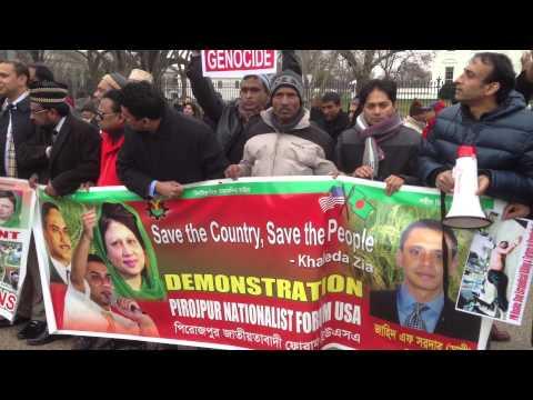 BNP USA Zahid F Sarder (Saddi) - Pirojpur Nationalist Forum USA