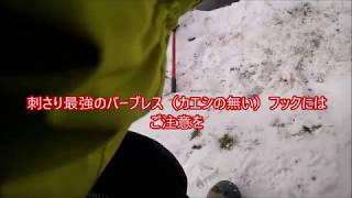青森県新郷村ウキウキランド暗黙の了解とレギュレーション