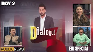 Eid Special Show - Eid Day 2    Dialogue with Adnan Haider   22 July 2021   Public News