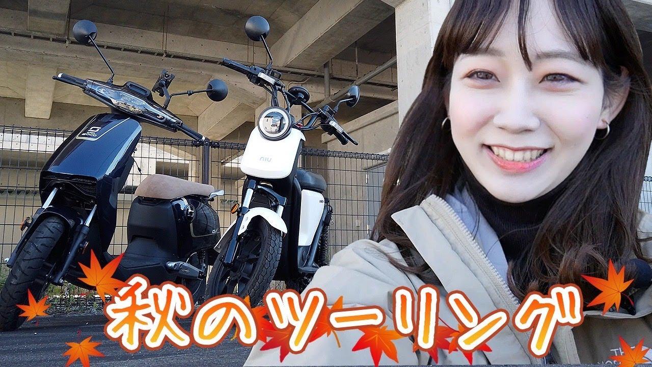 秋に乗る電動バイクが最高に気持ち良い!御船山にツーリング行ってみた!【佐賀×チームラボ】
