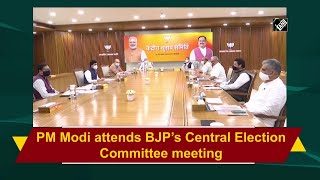 PM Modi attends BJP Central Election Committee meeting - Download this Video in MP3, M4A, WEBM, MP4, 3GP