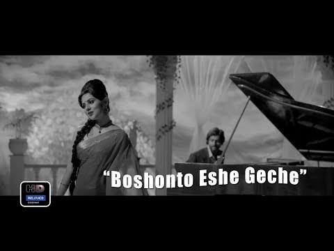 Boshonto Eshe Geche  Lagnajita Chakraborty