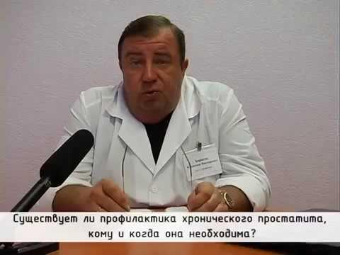 Гиперплазии предстательной железы за счет переходных зон