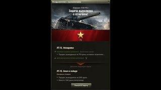 """ЛТ-12""""Невидимка"""""""