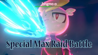 Drizzile  - (Pokémon) - Special Max Raid Dynamax Battle-Pokemon Sword and Shield Gameplay
