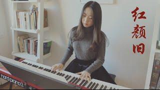 [Piano Cover] 琅琊榜插曲-红颜旧 钢琴 Nirvana in Fire
