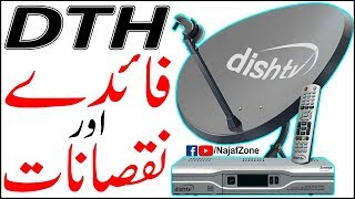 all hd receivers price in pakistan 2018 || how to price all