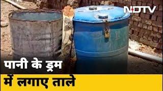 Madhya Pradesh में पानी की किल्लत से परेशान हैं लोग