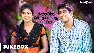 Kaaviya Thalaivan Tamil Movie - Nasser selects Siddharth over Prithviraj
