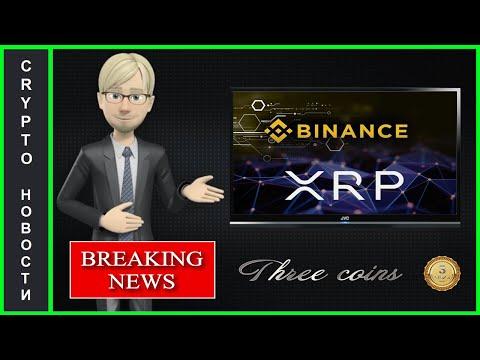 Ziua tranzacționării futures bitcoin
