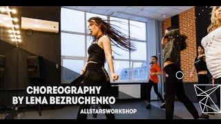 Jah Khalib– Дай Мне.Choreography by Елена Безрученко All Stars Workshop
