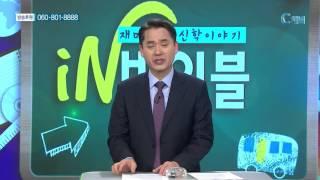 [C채널] 재미있는 신학이야기 In 바이블 - 교회사  36강 :: 경건주의