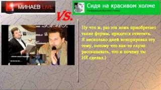 04.09.2011. Василий Уткин vs. Сергей Минаев