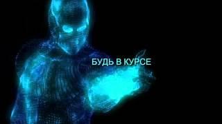 Сhannelканал Mehel Ruslan Walentinovich