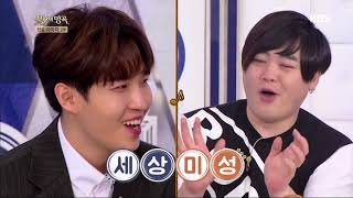 불후의명곡 Immortal Songs 2 - 재환둥절, 홍경민에 ˝누구 노래인지..?˝ 굴욕.20170930