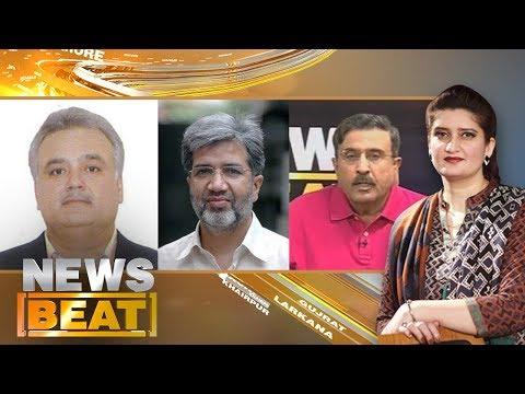 Nawaz Sharif Ko Kya Koi Siyasi Faida Hua? | News Beat | Paras Jahanzeb | SAMAA TV | 13 Aug 2017
