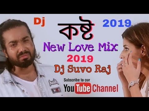 Kosto ( কষ্ট ) | New Love Mix | Dj Suvo Raj | 2019