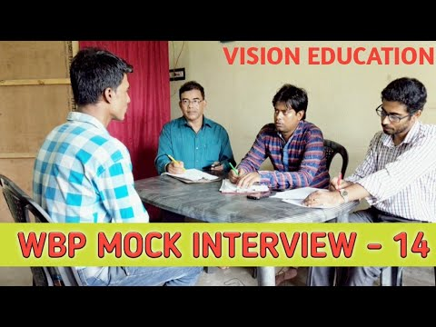 West Bengal Police | Mock Interview No - 14 | VISION EDUCATION | Firoj Sir | WBP Personality Test