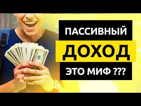 Как можно интернету заработать денег