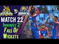 watch Multan Sultans Fall Of Wickets | Multan Sultans Vs Karachi Kings | Match 22 | 10 March| HBL PSL 2018