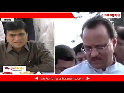 Kirit Somaiya – 3rd Diwali came but Tatkare and Ajit Pawar are still not went to jail