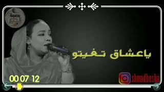 تحميل اغاني هدى عربي - عيون الصيد الساده - حالات وتساب MP3