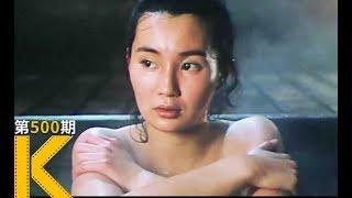 【看电影了没】嫁到香港的日本女人《客途秋恨》